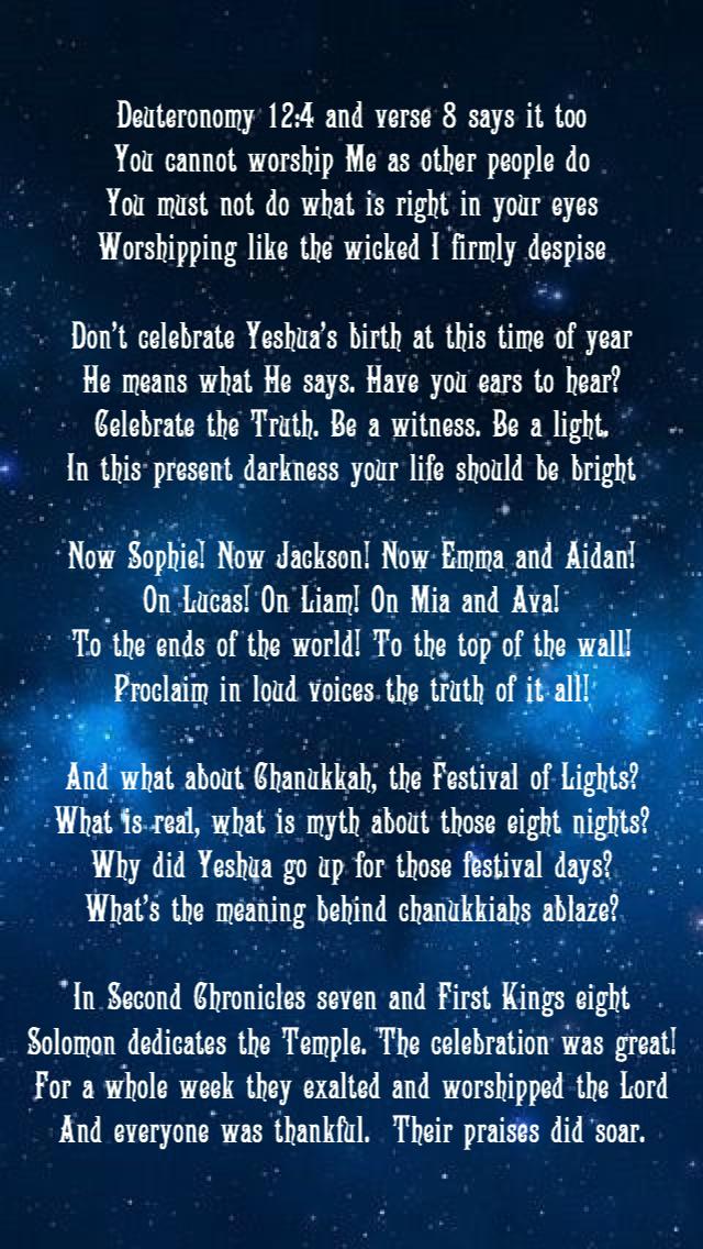 the-dusty-scholar-chanukkah-poem-part-2