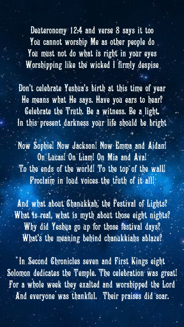 the-dusty-scholar-chanukkah-poem-part-2
