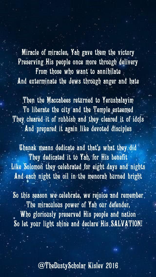 the-dusty-scholar-chanukkah-poem-part-4