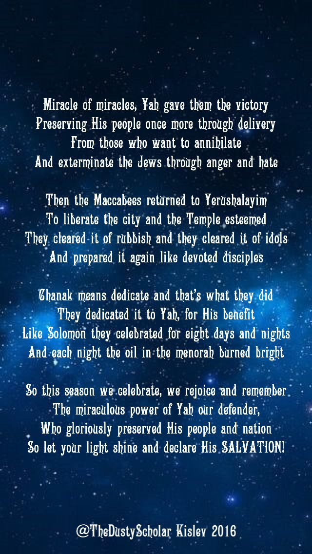 the-dusty-scholar-chanukkah-poem-part-4