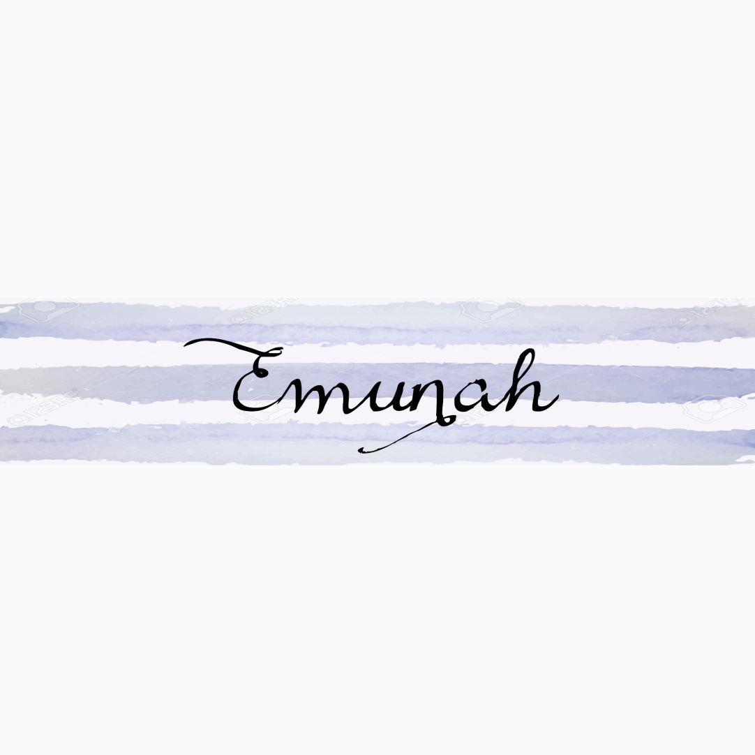 The Dusty Scholar emunah